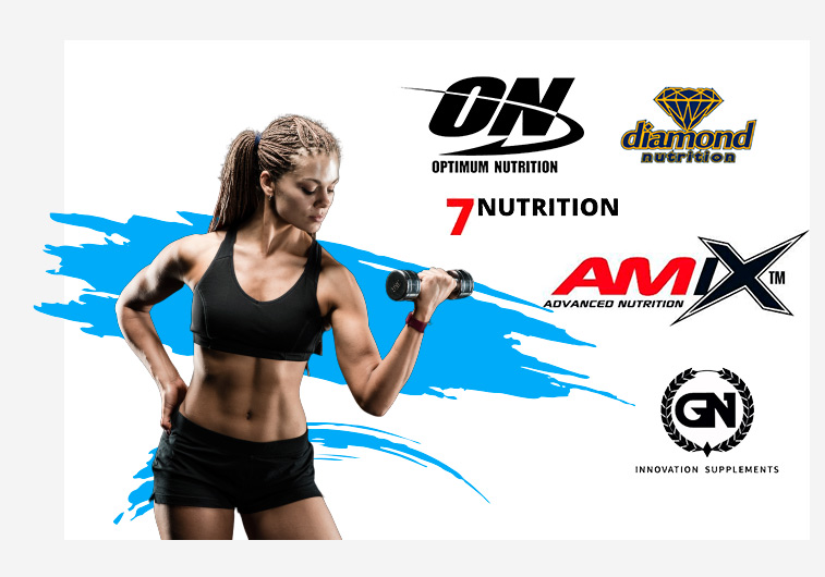 marcas optimun nutrition diamond nutrition 7 nutrition Amix